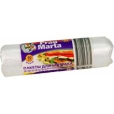 FRAU MARTA Пакеты для завтрака 50шт.