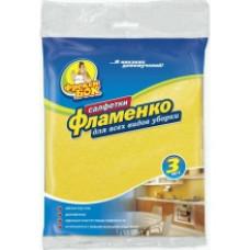Фрекен Бок Салфетки Фламенко для всех видов уборки 3шт.