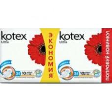 Гигиенические прокладки Kotex Ultra НОРМАЛ 20 шт.