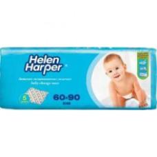 HELEN HARPER Пеленки детские впитывающие 60*90 5 шт.