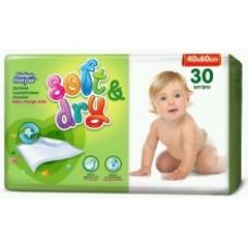 Helen Harper пеленки детские впитывающие Soft & Dry 40 х 60 см. 30 шт.