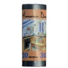 Мешки для мусора СТАНДАРТ 20л. 30шт. в рулоне ПНД