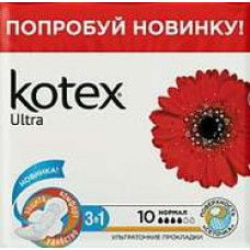 Kotex Гигиенические прокладки Ultra Normal с крылышками с сеточкой 10 шт.