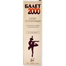 Крем тональный БАЛЕТ-2000 тон бежевый 41г.