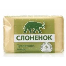 Мыло туалетное Слоненок в обертке 100 г.