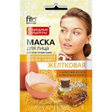 НАРОДНЫЕ РЕЦЕПТЫ Натуральная маска для лица Желтковая с кунжутным маслом и пчелиным воском лифтинг эффект 25 мл.