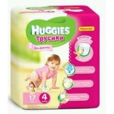 Подгузники HUGGIES Трусики-подгузники для девочек 9-15кг. 17шт