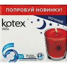 Прокладки Kotex Ultra НОЧНЫЕ 7шт.