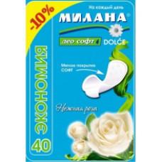Прокладки МИЛАНА ежедневные DOLCE део софт Роза 40 шт.