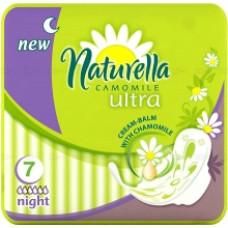 Прокладки Naturella Ultra Night 7 шт.