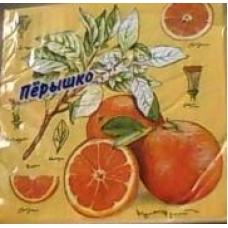 Салфетки ПЕРЫШКО Prestige 3 сл. 20л. Апельсин