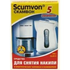 Scumvon Средство для снятия накипи в электрических чайниках и кофеварках 100г. (5*20г)