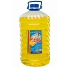 Средство для мытья посуды Радуга Лимон 5л. ПЭТ