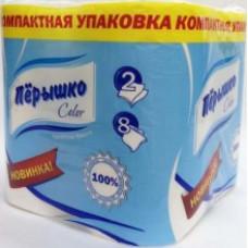 Туалетная бумага ПЕРЫШКО Белая 2 слоя 8 рулонов