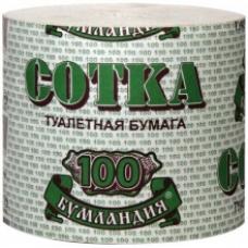 Туалетная бумага Сотка 1 сл. 1 шт.