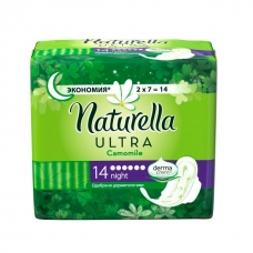 Прокладки Naturella Ultra Night Duo 14 шт.