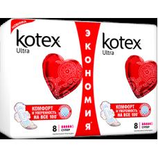 Гигиенические прокладки Kotex Ultra СУПЕР 16шт.