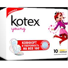 Kotex Прокладки Young сетчатые Нормал 10 шт.