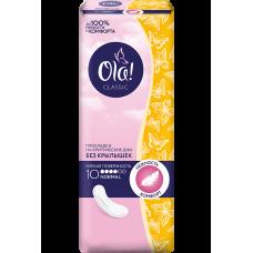 Гигиенические прокладки Ola! Classic 10шт.