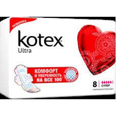 Kotex Гигиенические прокладки Ultra Super с крылышками с сеточкой 8 шт.