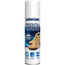 ДИВИДИК Пропитка водоотталкивающая для кожи и замши 250мл.