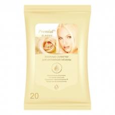 Premial Cалфетки влажные Classic для интимной гигиены с молочной кислотой 20 шт.