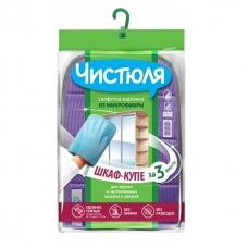 Чистюля салфетка-варежка из микрофибры ШКАФ-КУПЕ ЗА 3 МИНУТЫ