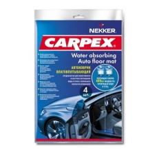 Коврик влагопоглощающий Carpex 4 шт.