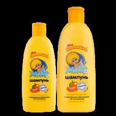 """Шампунь """"Сочный мандарин"""" 200 мл."""