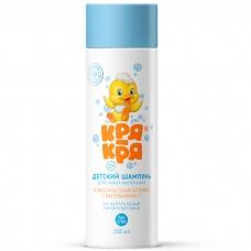 Детский шампунь «Кря-Кря» для самых маленьких с витамином F классический аромат 200 мл. 0+