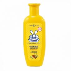 Шампунь детский витаминный Ушастый нянь 200 мл.
