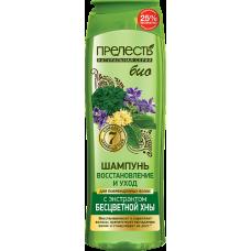 Шампунь для волос Прелесть Bio Восстановление и уход  500 мл.