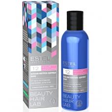 Estel Beauty Hair Lab Бальзам-контроль здоровья волос 200 мл.