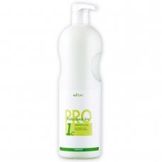 БЕЛИТА Professional line Шампунь-уход для защиты цвета окрашенных волос 1000мл.