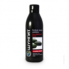 ШУНГИТ Особый черный шампунь для нормальных волос на основе шунгита 300мл.