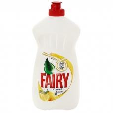 Средство для мытья посуды Fairy сочный лимон 450 мл.