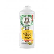 Рецепты Бабушки Агафьи Натуральная жидкая Горчица мыльная для мытья посуды антибактериальная 500 мл