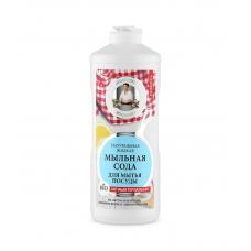 Рецепты Бабушки Агафьи Натуральная жидкая Мыльная сода для мытья посуды антибактериальная 500 мл
