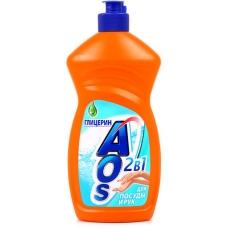 Моющее средство «AOS» Глицерин 500 мл.
