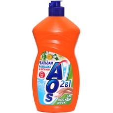 Моющее средство «AOS» Бальзам Ромашка и витамин Е 500 мл.