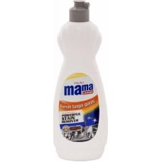 MAMA LEMON Чистящий крем для трудновыводимых пятен 500 гр.