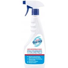 «Мистер Чистер» Средство для мытья акриловых ванн 500мл.