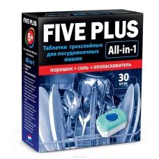 Five Plus Таблетки для посудомоечных машин 30 шт.