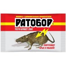 «Ратобор» — зерновая приманка для уничтожения крыс и мышей (пакет с замком zip lock 200 г)