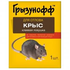 ГРЫЗУНОФФ Ловушка клеевая от крыс картон 1шт.
