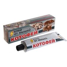 Клей Котофей— нетоксичное средство для отлова и уничтожения мышей и мелких крыс 60 г.