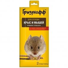 ГРЫЗУНОФФ Ловушка-пластина клеевая 2 шт.