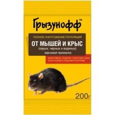 ГРЫЗУНОФФ Зерновая приманка для уничтожения крыс и мышей 200г.