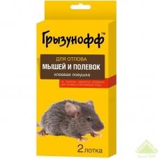 ГРЫЗУНОФФ Клеевая ловушка-лоток Грызунофф 2шт