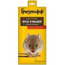 ГРЫЗУНОФФ Готовая клеевая ловушка-пластина  для отлова крыс и мышей 2 штуки